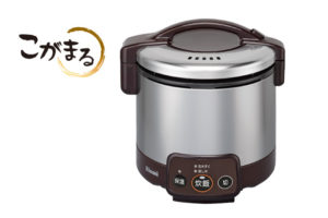 ガス炊飯器